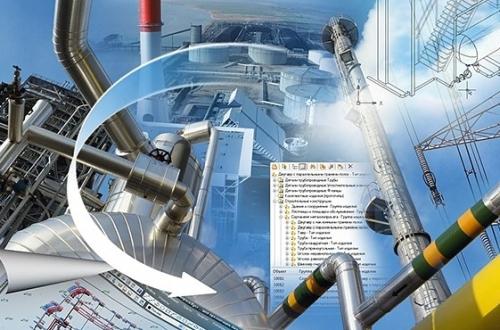 Нефтегазоперерабатывающие объекты